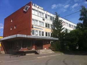 Krustpils iela 35, Rīga birojs 181 m2