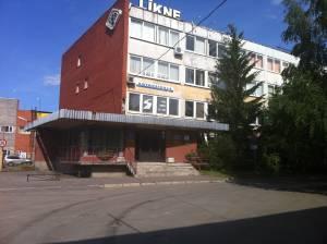 Krustpils iela 35, Rīga birojs 402 m2